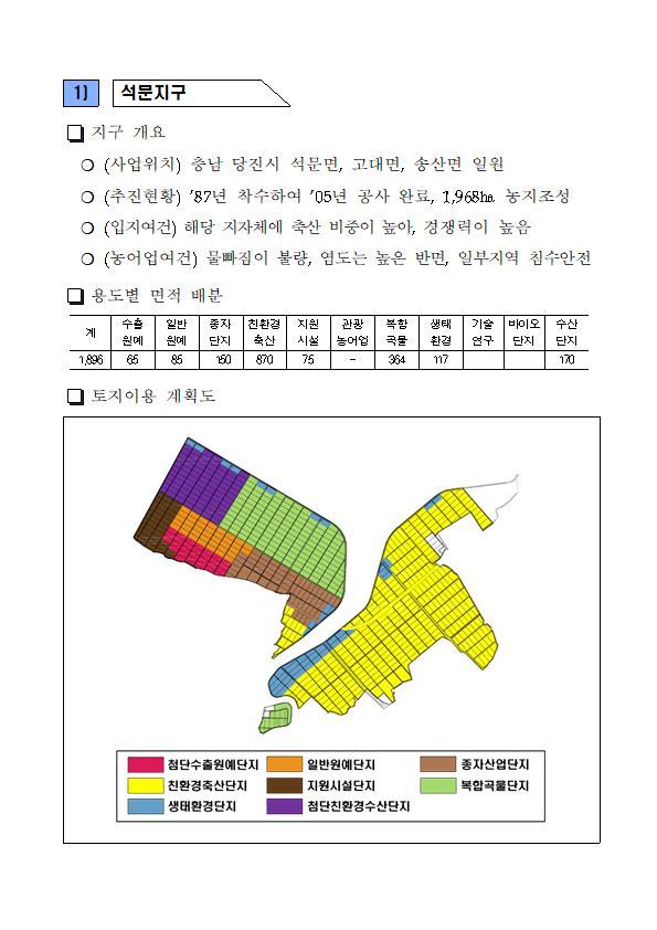 824ab3a2e97fccc31c198640ec07f8ed_1568710257_8188.jpg