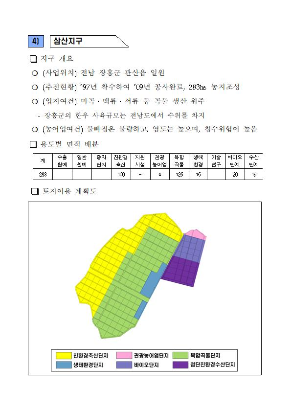824ab3a2e97fccc31c198640ec07f8ed_1568710258_1344.jpg