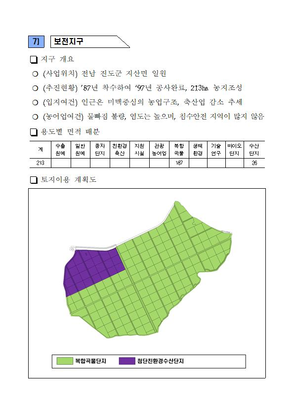 824ab3a2e97fccc31c198640ec07f8ed_1568710258_4642.jpg